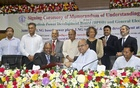 Bangladesh signs deal with GE to build 3,600MW power plant