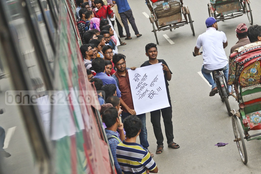 Dhaka University students demonstrate at Mukarram Bhaban area on Wednesday demanding release of quota protesters and prosecution of attackers to ensure security on the campus. Photo: Abdullah Al Momin