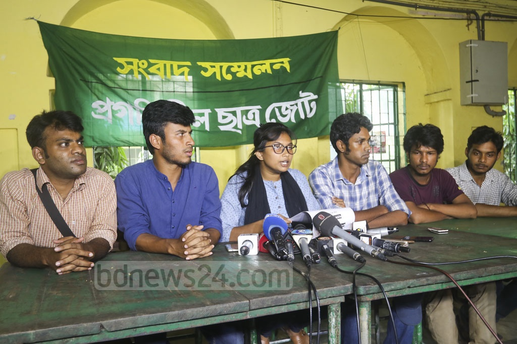 Progatishil Chhatra Jote held a press briefing at the Dhaka University's Madhur Canteen on Wednesday to register their protest against Bangladesh Chhatra League's attacks on quota protesters and university authorities' restrictions on outsiders to enter the campus. Photo: Abdullah Al Momin