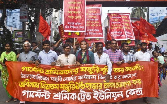 Garment Workers' Trade Union Centre marched in a procession in Dhaka on Monday for several demands including one for fixing the minimum monthly wage at Tk 16,000.