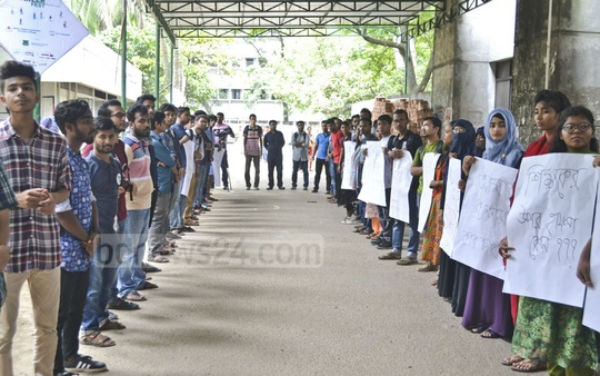 Students of the Dhaka University's international relations department demonstrating in front of the Arts Building on Monday against the assault on teachers, including the department's Tanzimuddin Khan, and students during another protest demanding release of quota reform protesters.
