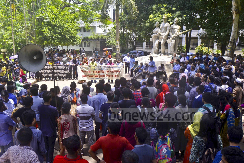Teachers demonstrate in front of the Arts Building on the Dhaka University campus on Thursday demanding justice for attacks on students and teachers who were protesting against previous attacks.
