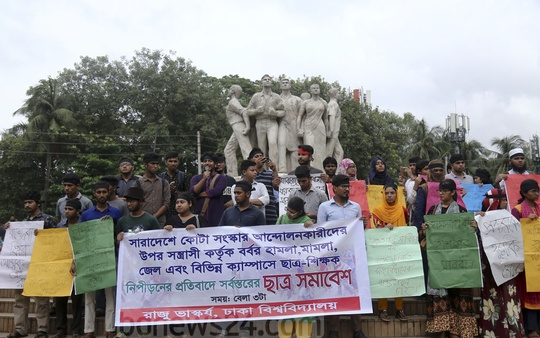 A group of students staging a human-chain demonstration in front of the Raju Sculpture on the Dhaka University campus on Sunday against attacks on quota protesters. Photo: Mahmud Zaman Ovi