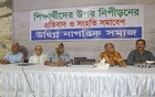 Dr Kamal, B Chy, Manna, Fakhrul call for resistance on students