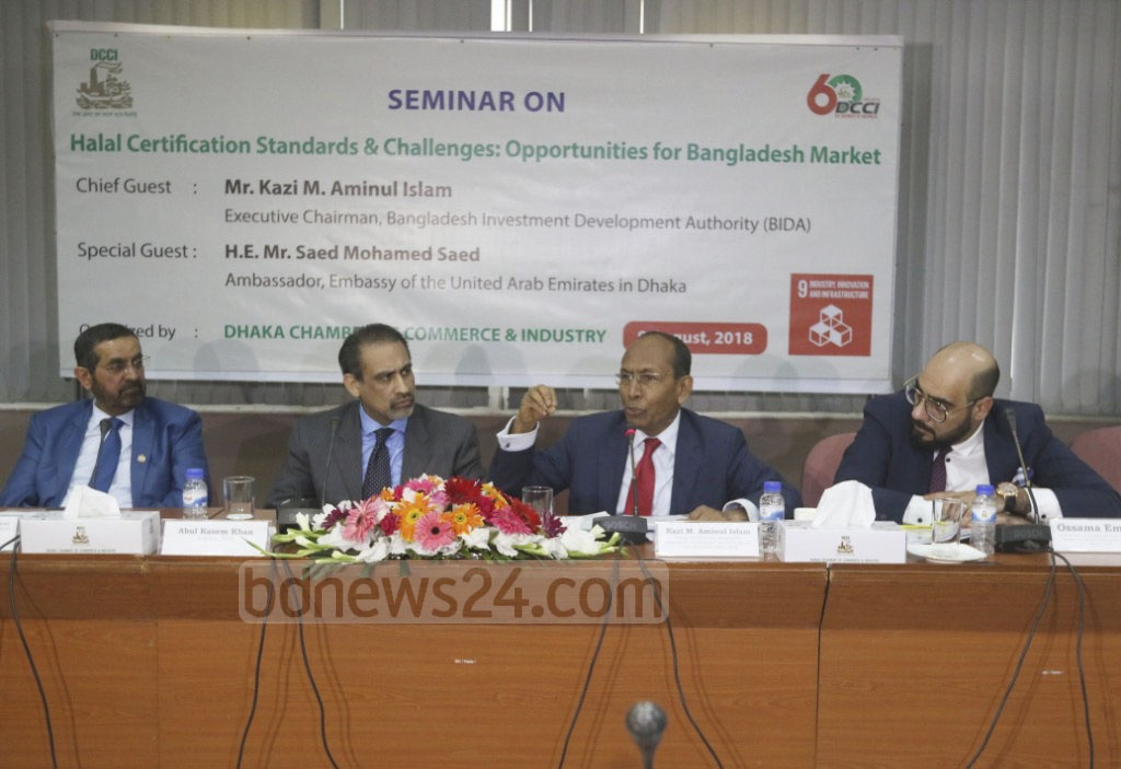 "BIDA Executive Chairman Kazi M Aminul Islam speaks at a seminar titled ""Halal Certification Standards and Challenges: Opportunities for Bangladesh Market"" organised by Dhaka Chamber of Commerce and Industry on Thursday. Photo: Abdullah Al Momin"