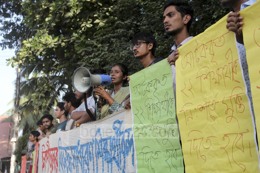 Students organised a human-chain demonstration against attacks on road safety protesters and cases against them on 'fabricated charges' outside the National Press Club in Dhaka on Friday. The students also demanded release of those arrested during protests. Photo: Asif Mahmud Ove