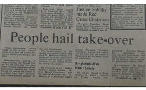 An Observer report on Aug 16, 1975