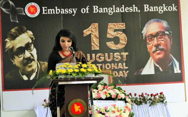 Bangladesh embassy observes National Mourning Day in Bangkok