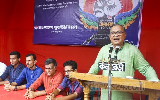 Mujahidul Islam Selim, president of the Communist Party of Bangladesh, opens the 13th Dhaka Metropolitan Conference organised by the Bangladesh Jubo Union, the youth wing of CPB, on Friday. Photo: Abdullah Al Momin