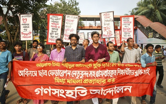 Ganashanghati Andolon takes out a procession in front of the National Press Club on Saturday, demanding release of photographer Shahidul Alam and the students who were arrested during a recent campaign for road safety