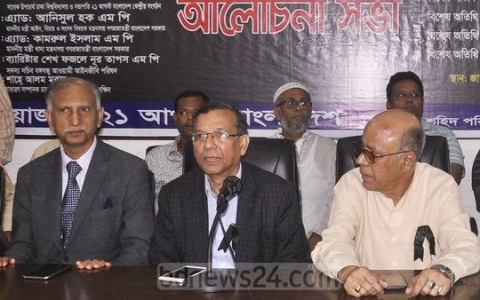 Law Minister Anisul Huq attends a discussion on bringing Bangabandhu's killers back to Bangladesh to face their death sentences and speeding up the trial of the Aug 21 grenade attackers at the National Press Club on Sunday. Photo: Abdullah Al Momin