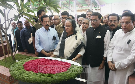 Prime Minister Sheikh Hasina attended an Awami League meeting on Tuesday on the anniversary of the Aug 21, 2004 grenade attack on a rally of the party at the Bangabandhu Avenue in Dhaka.