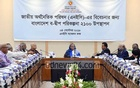 Bangladesh approves Delta Plan 2100 for sustainable water management