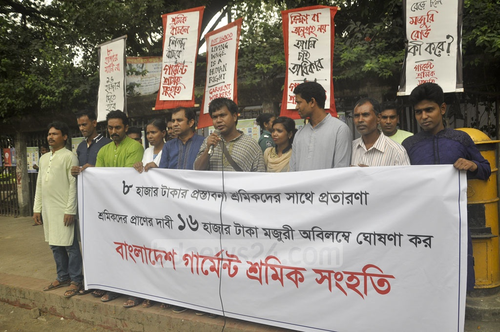 Several garment workers' organisations staged a human-chain demonstration in front of the National Press Club on Friday in a bid to put pressure on the authorities to announce a monthly minimum wage of Tk 16,000.