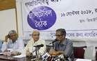 SHUJON holds a discussion on the upcoming parliamentary elections at the National Press Club on Sunday. Photo: Mahmud Zaman Ovi