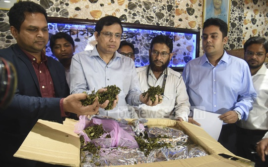 The customs authorities in Chattogram seized 208 kilograms of new psychoactive substance or NPS called 'Khat' from Ethiopia on Thursday. Photo: Suman Babu