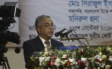 Chief Justice Syed Mahmud Hossain attends an event organised to mark the three-decade anniversary of a monthly magazine, Karadalat, in Dhaka on Saturday.