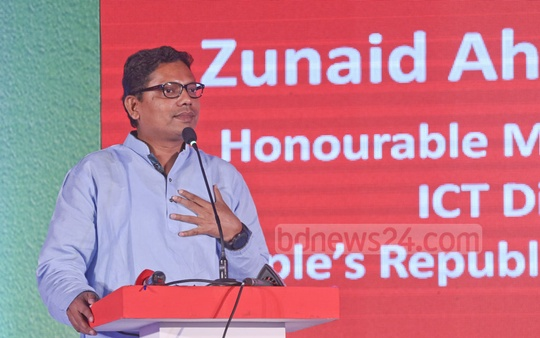 State Minister for ICT Zunaid Ahmed Palak addressing the launch of three Motorola mobile phone sets by telecom operator Robi at a Dhaka hotel on Monday. Photo: Abdullah Al Momin