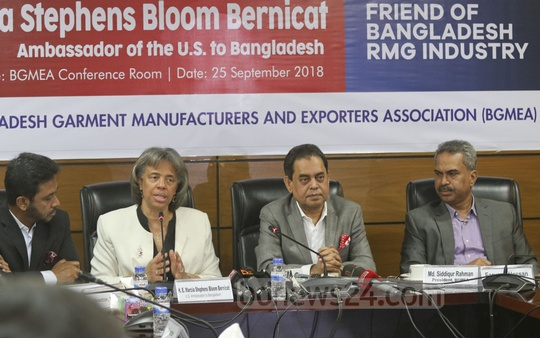 Outgoing US Ambassador Marcia Bernicat speaks at a reception hosted by the Bangladesh Garment Manufacturers and Exporters Association in Dhaka on Tuesday. Photo: Abdullah Al Momin