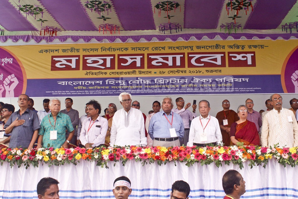 Participants at a Bangladesh Hindu-Buddhist-Christian Unity Council rally at the Suhrawardy Udyan in Dhaka on Friday.