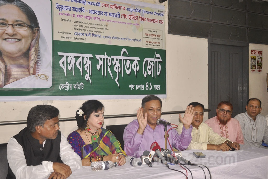 Awami League Publicity Secretary Hasan Mahmud speaks at a discussion on Sunday organised by the Bangabandhu Cultural Alliance to celebrate Prime Minister Sheikh Hasina's birthday.