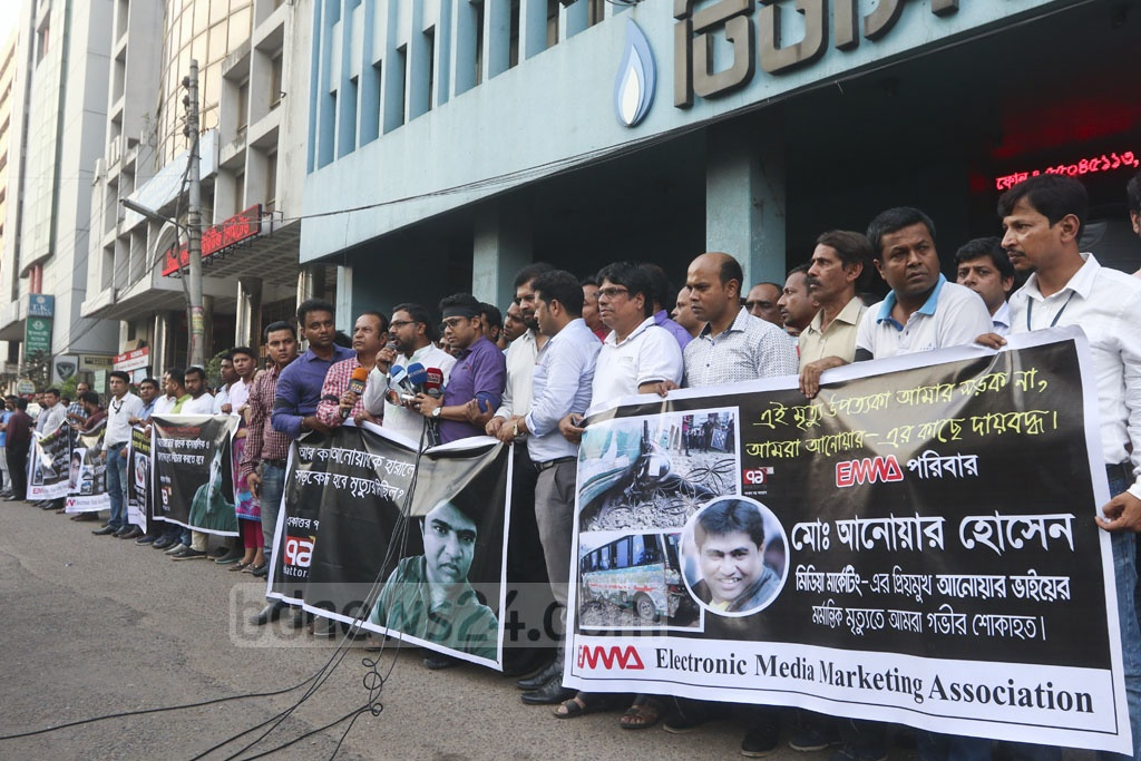 Electronic Media Marketing Association staged a human-chain demonstration in the capital's Karwan Bazar on Tuesday demanding punishment of the driver of the bus that ran over and killed Anwar Hossain, a marketing officer at the Ekattor TV. Photo: Abdullah Al Momin