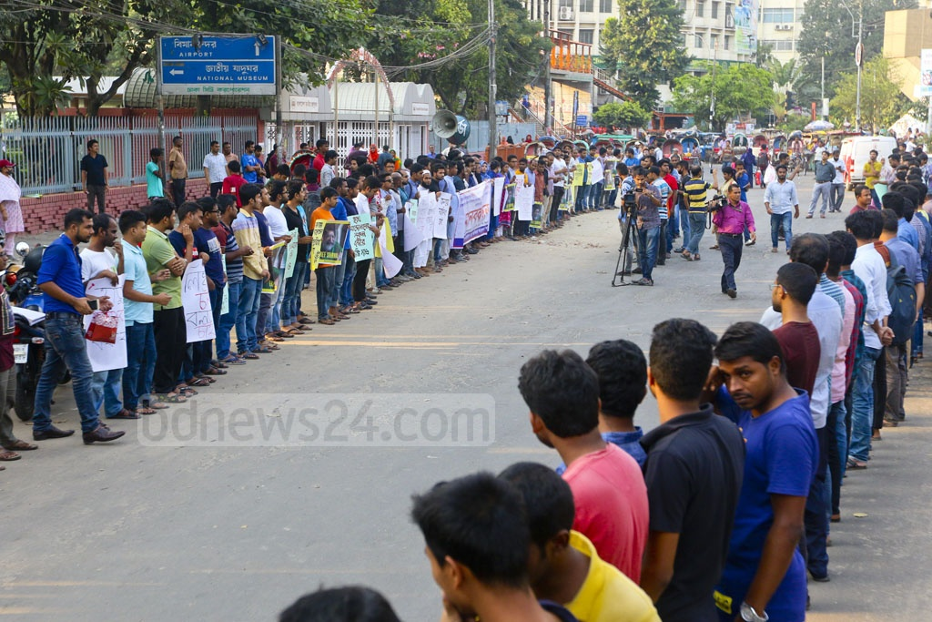 The Bangladesh Council to Protect General Students' Rights staged a human-chain protest at Shahbagh in Dhaka on Tuesday over different demands, including release of those arrested during the protests for quota reforms in government jobs and safe roads. Photo: Abdullah Al Momin