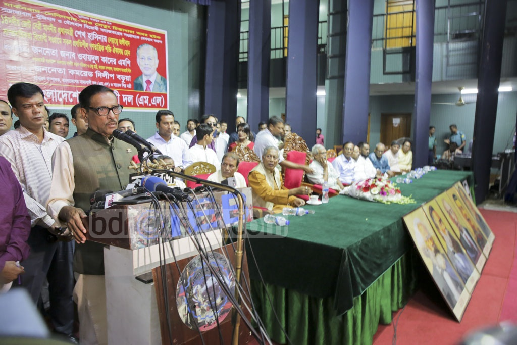 Awami League General Secretary Obaidul Quader speaks at the 51th founding anniversary of Bangladesher Samyabadi Dal at the Institute of Engineers auditorium in Dhaka on Tuesday.