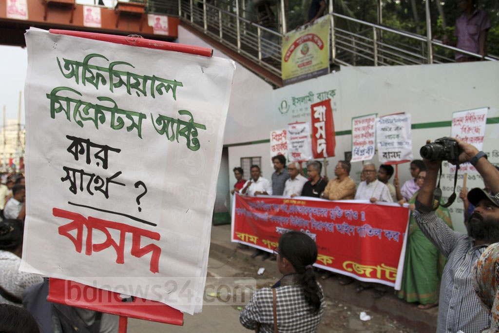 Members of the Left Democratic Alliance demonstrate in front of the National Press Club in Dhaka on Sunday demanding cancellation of the Digital Security Act. Photo: Asif Mahmud Ove