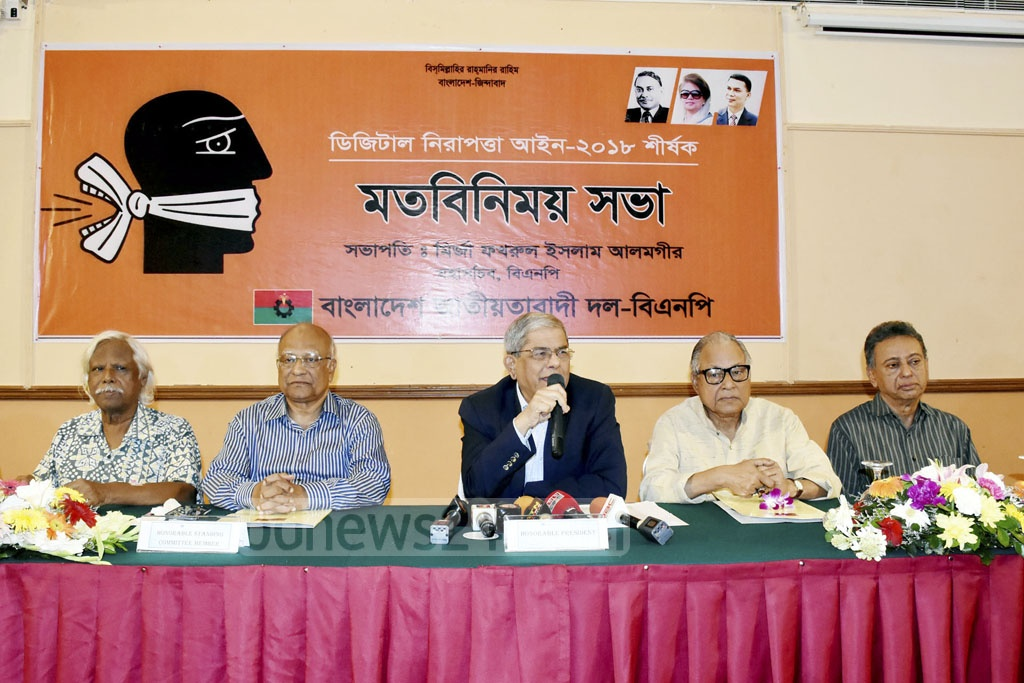 BNP Secretary General Mirza Fakhrul Islam Alamgir speaking at a discussion organised by the party on the Digital Security Act at a Dhaka hotel on Monday.