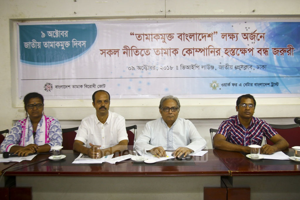 Speakers attend a discussion organised by Bangladesh Tamak Birodhi Jote and Work for Better Bangladesh Trust at the National Press Club on Tuesday to mark No-Tobacco Day. Photo: Mahmud Zaman Ovi