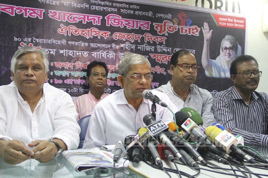 BNP Secretary General Mirza Fakhrul Islam Alamgir speaking at a discussion demanding release of their jailed party chief Khaleda Zia at the Dhaka Reporters Unity on Tuesday.
