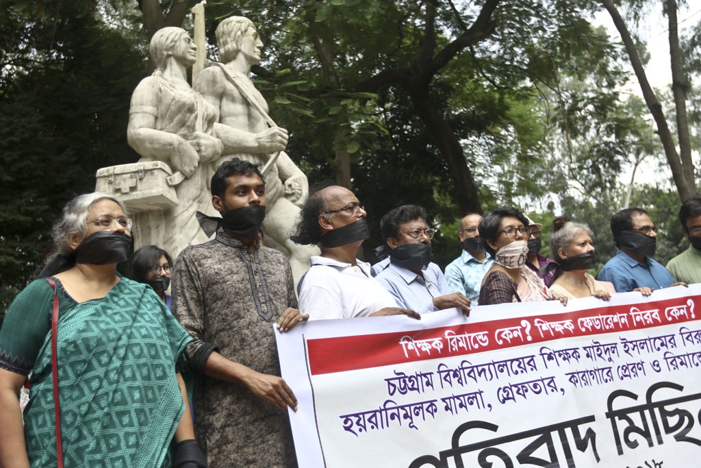 A group of Dhaka University teachers forms a human chain on Tuesday to protest the arrest and remand of Chittagong University teacher Maidul Islam. Photo: Abdullah Al Momin