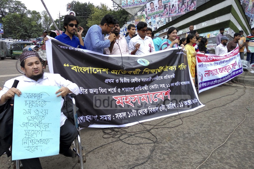 A network of Bangladeshi students with disabilities gathered at the capital's Shahbagh intersection on Thursday to demand a 5 percent quota scheme in government jobs. Photo: Abdullah Al Momin