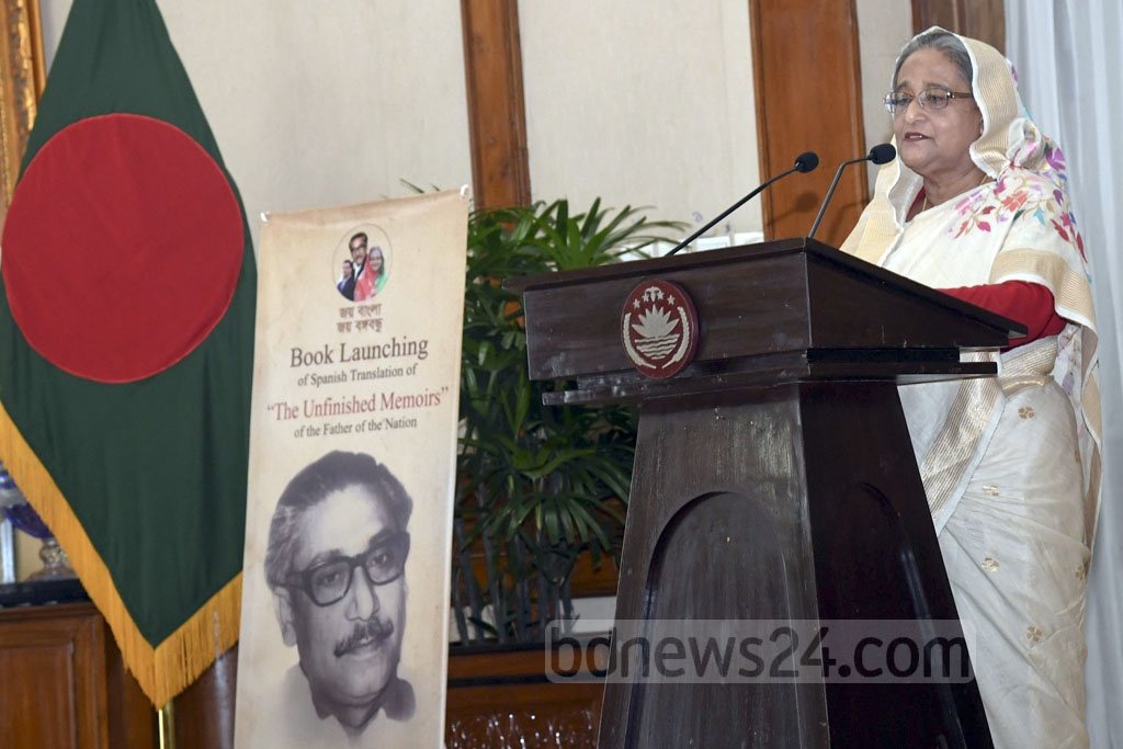 Prime Minister Sheikh Hasina speaking at launch of 'The Unfinished Memoirs', an autobiography of Bangabandhu Sheikh Mujibur Rahman in Spanish Language, at the Ganabhaban in Dhaka on Thursday. Photo: PID