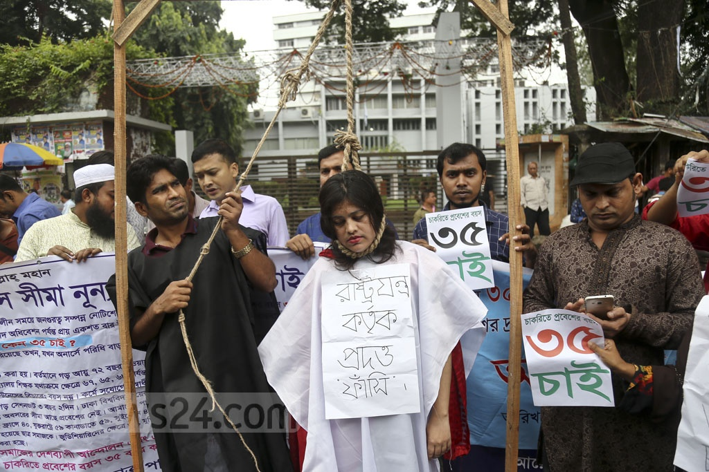 A network of students holds a demonstration in front of the National Press Club in Dhaka calling for the maximum age for government job applicants to be raised to 35. Photo: Mahmud Zaman Ovi