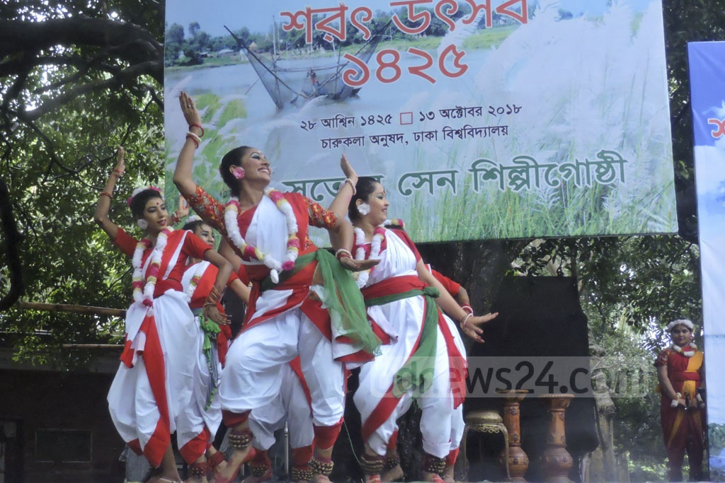 Dancers perform at the Sarat Utsab event at the Institute of Fine Arts in Dhaka on Saturday.
