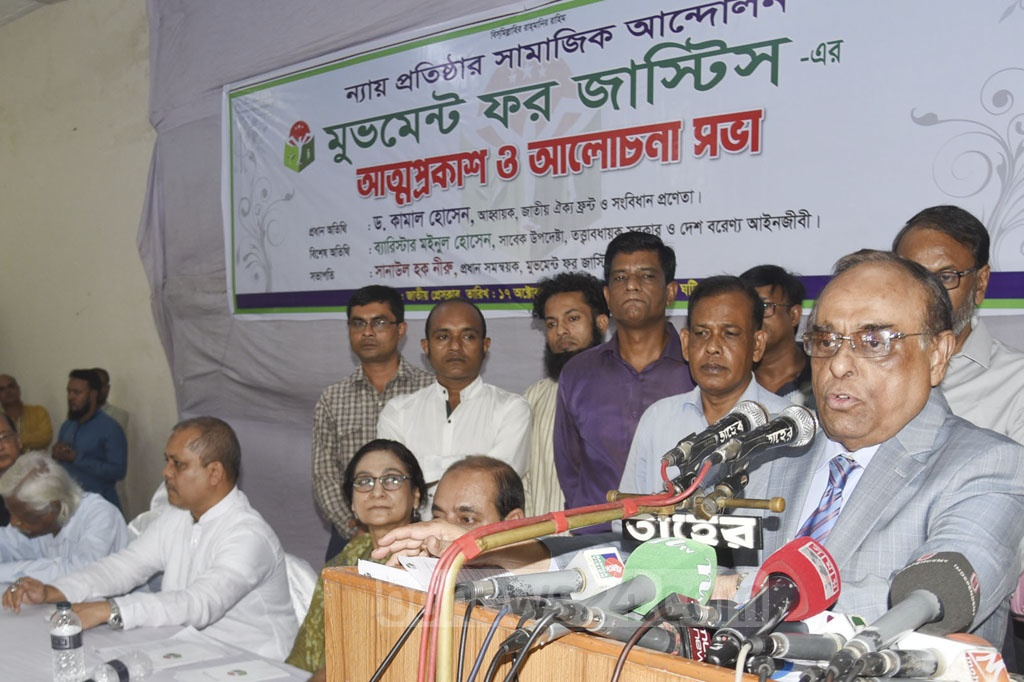Mainul Husein, an adviser to the military-controlled caretaker government, speaking at the launch of an organisation styled Movement for Justice at the National Press Club in Dhaka on Wednesday.