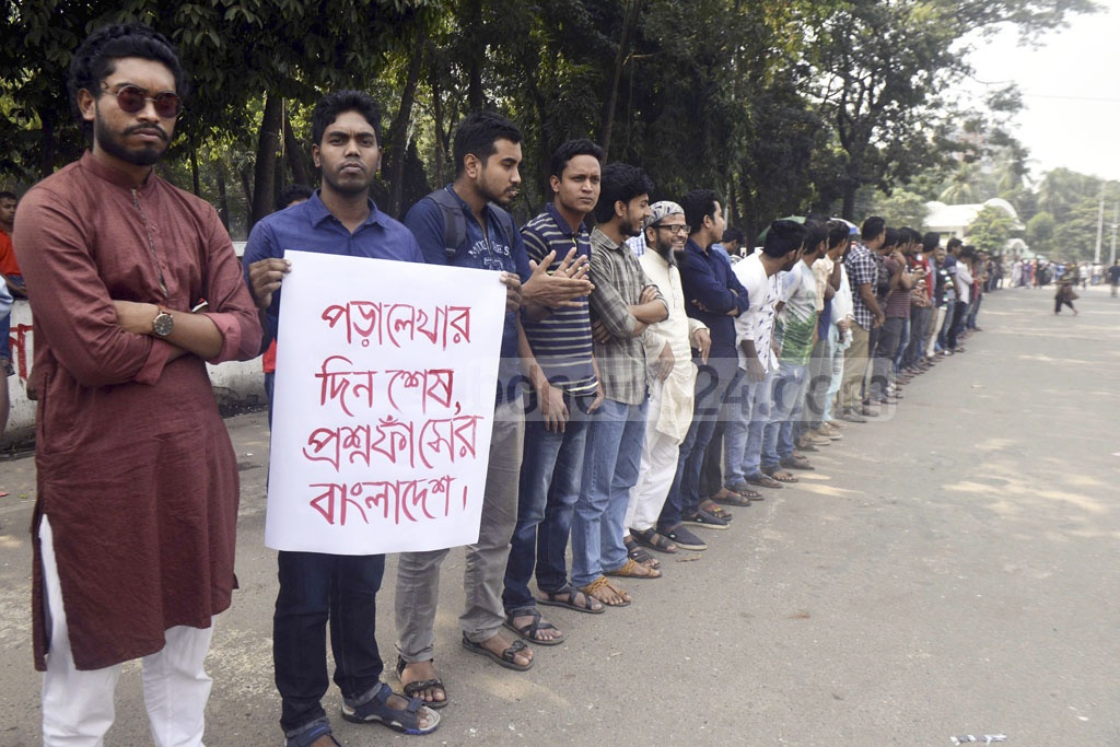 The Bangladesh Council to Protect General Students' Rights staging a human-chain protest on the Dhaka University campus on Thursday where its members demanded cancellation of the results of 'Gha' unit admission test due to the alleged leak of the question paper.