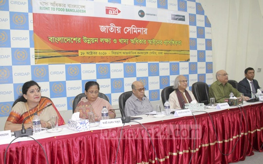 Food Minister Md Qamrul Islam speaks at a high-level seminar on Bangladesh's development goals and food right laws at Dhaka's CIRDAP auditorium on Thursday.