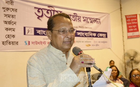 Information Minister Hasanul Haq Inu speaks at the third national conference of Bangladesh Nari Sangbadik Kendra at the Press Institute of Bangladesh auditorium on Sunday. Photo: Abdullah Al Momin