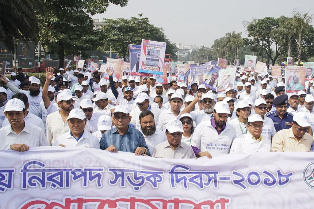 Bangladesh Road Transport Authority took out a procession on the Manik Mia Avenue in Dhaka marking National Road Safety Day on Monday.
