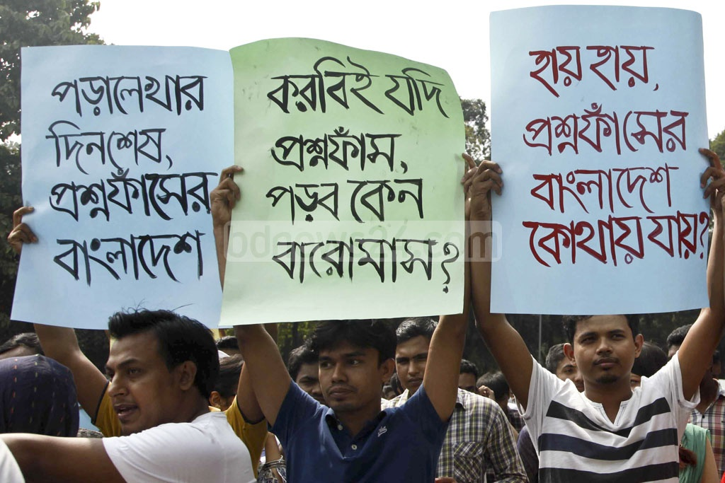 The Bangladesh Council to Protect General Students' Rights took out a procession on the Dhaka University campus on Tuesday demanding cancellation of results of the 'Gha' unit admission tests marred by question paper leak allegations.