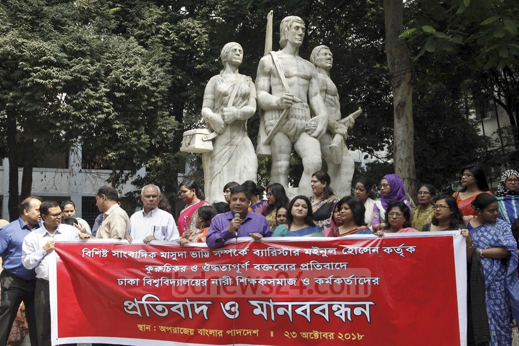 A group of Dhaka University teachers and officials demonstrating on the campus on Tuesday against Mainul Hosein's defamatory remarks about journalist Masuda Bhatti on TV. Photo: Asif Mahmud Ove
