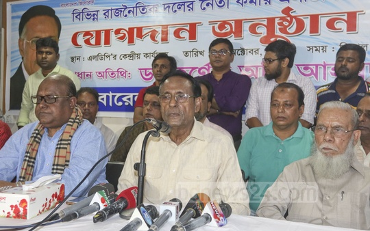 Oli Ahmed, chief of the Liberal Democratic Party or LDP, speaking at a programme to mark the joining of leaders and activists at the party's headquarters in Dhaka on Tuesday. Photo: Abdullah Al Momin