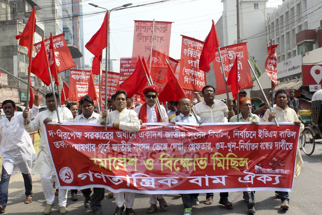 The Ganatantrik Bam Oikya, an alliance of centre-left parties, took out a procession in Dhaka on Wednesday demanding non-partisan election-time government and an end to killings and enforced disappearances.