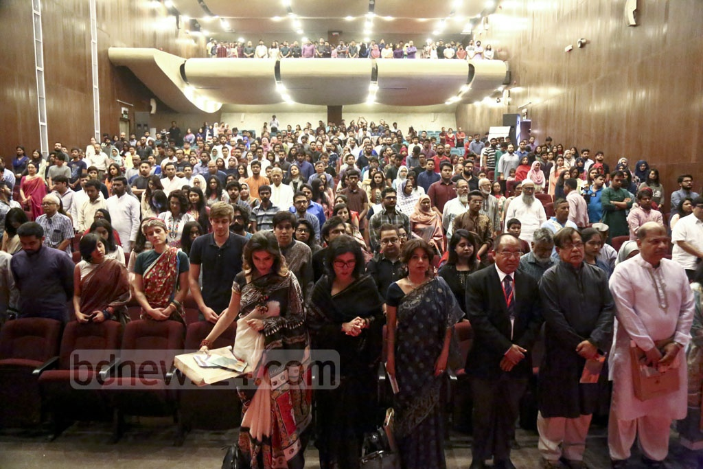 'Bangladesher Harano Golpo', a documentary film presented by Robi and created by Finding Bangladesh, was dedicated to late Mayor Annisul Huq at its premiere in Dhaka's Krishibid Institution on Friday. The guests stood in silence for a minute to show respect for Annisul. Photo: Mahmud Zaman Ovi
