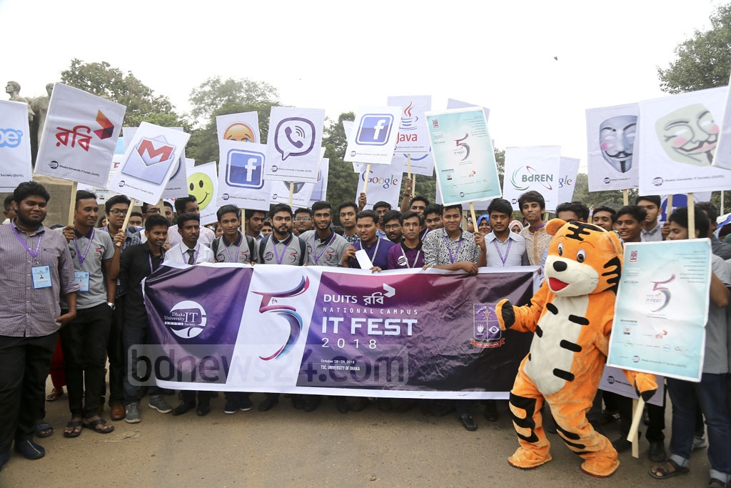 Members of Dhaka University IT Society took out a procession to celebrate National Campus IT Fest from the TSC on the campus on Sunday. Photo: Mahmud Zaman Ovi