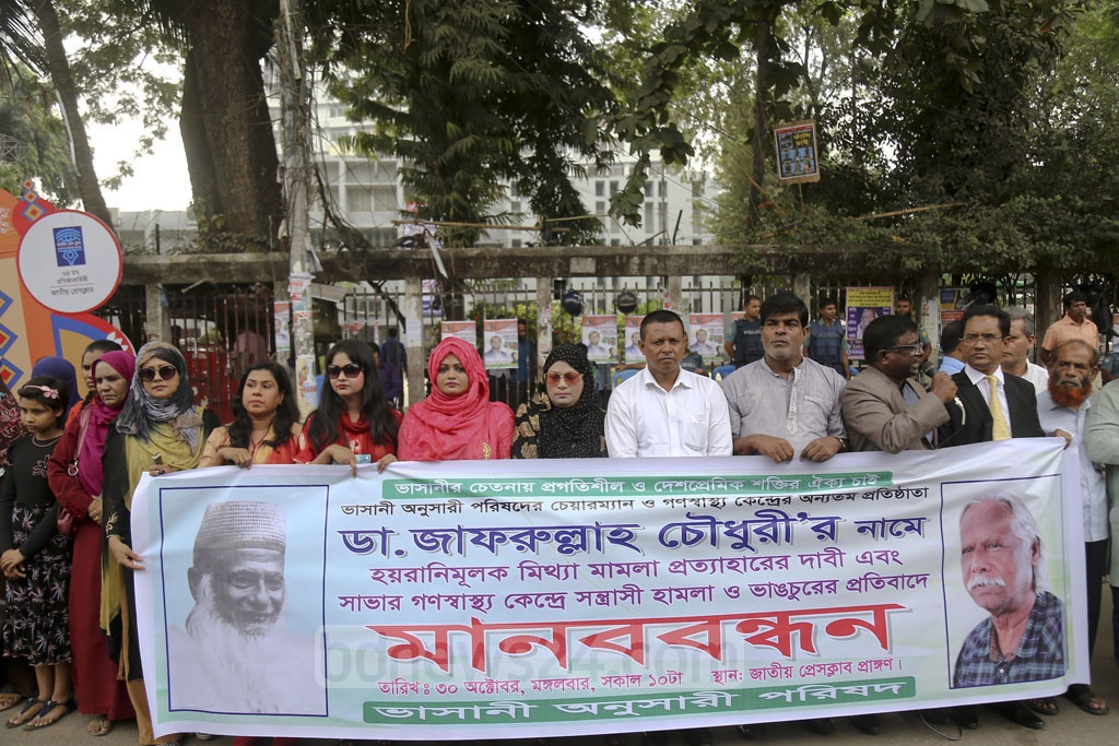 A group of activists forms a human chain in front of the National Press Club on Tuesday protesting vandalism at Gonoshasthaya Kendra and demanding the withdrawal of cases against Dr Zafrullah Chowdhury. Photo: Mahmud Zaman Ovi