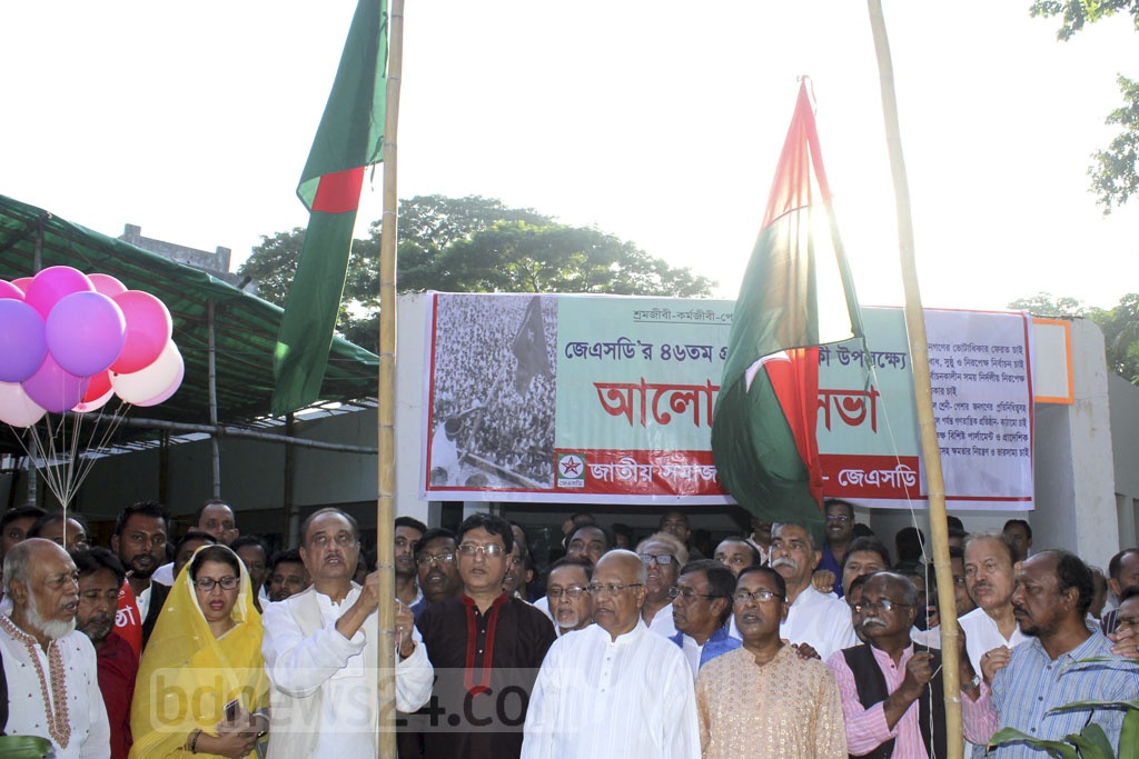 Jatiya Samajtantrik Dal-JSD chief hoisting a national flag at the party's 46th founding anniversary celebrations at the National Press Club in Dhaka on Wednesday.
